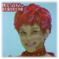 avatar_3d