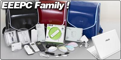 Asus EeePC FamilyAccessories