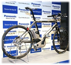 panasonic-titanium-bike